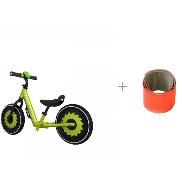 Купить Беговелы, Беговел Small Rider модульный с ревом мотора Roadster X Plus и световозвращающий Slap-браслет Blicker