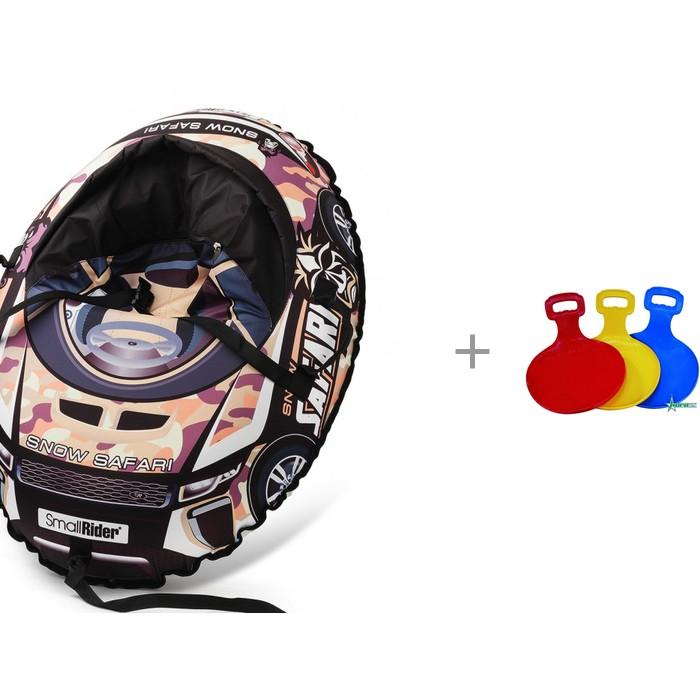 Купить Тюбинги, Тюбинг Small Rider Надувные санки-тюбинг Snow Cars 3 Safari 106 см с ледянкой Нордпласт