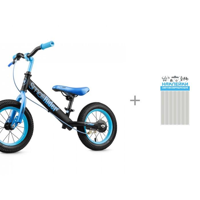 Беговелы Small Rider Ranger 2 Neon с набором наклеек световозвращающих Полоса Sport
