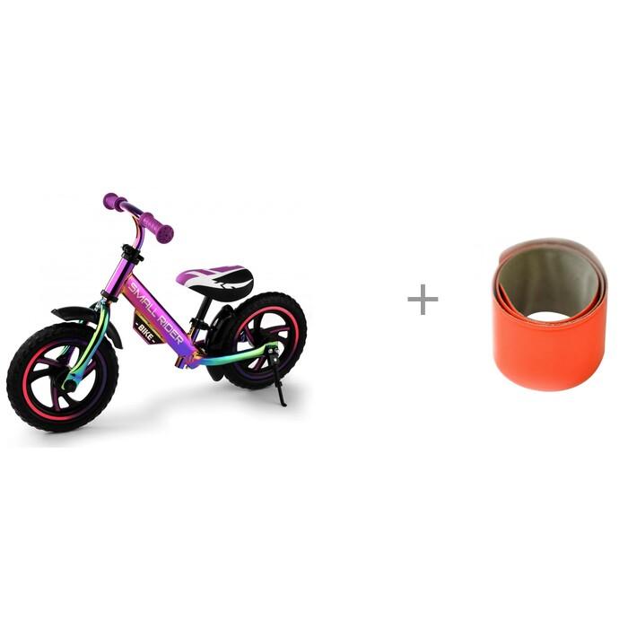Купить Беговелы, Беговел Small Rider Roadster Deluxe и световозвращающий Slap-браслет Blicker