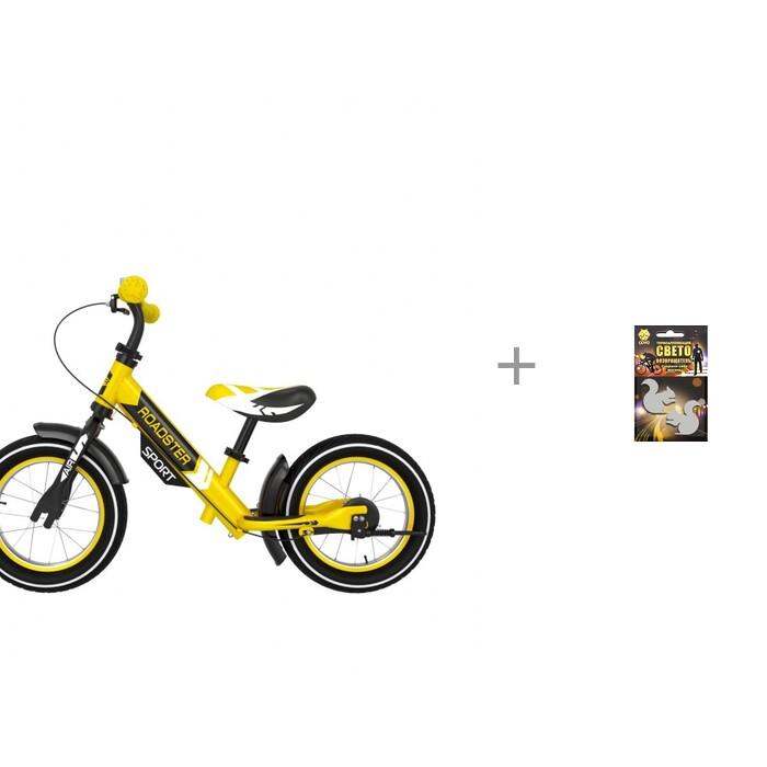 Купить Беговелы, Беговел Small Rider Roadster Sport 4 Air с термоаппликациями световозвращающими Cova