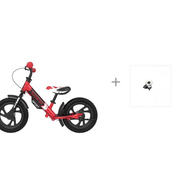 Беговел Small Rider Roadster Sport 4 Eva и световозвращающие термошевроны Cova