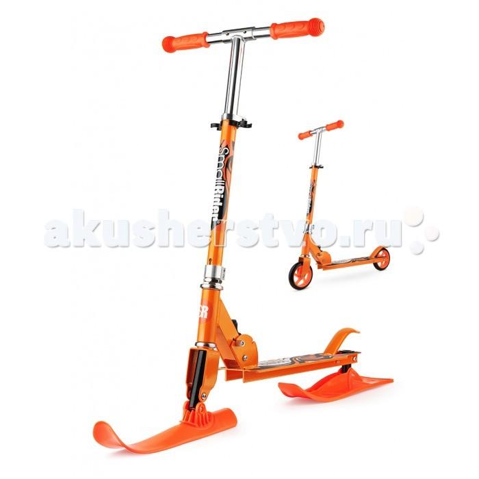 Детский транспорт , Двухколесные самокаты Small Rider Самокат-снегокат с лыжами и колесами Combo Runner 145 арт: 403659 -  Двухколесные самокаты