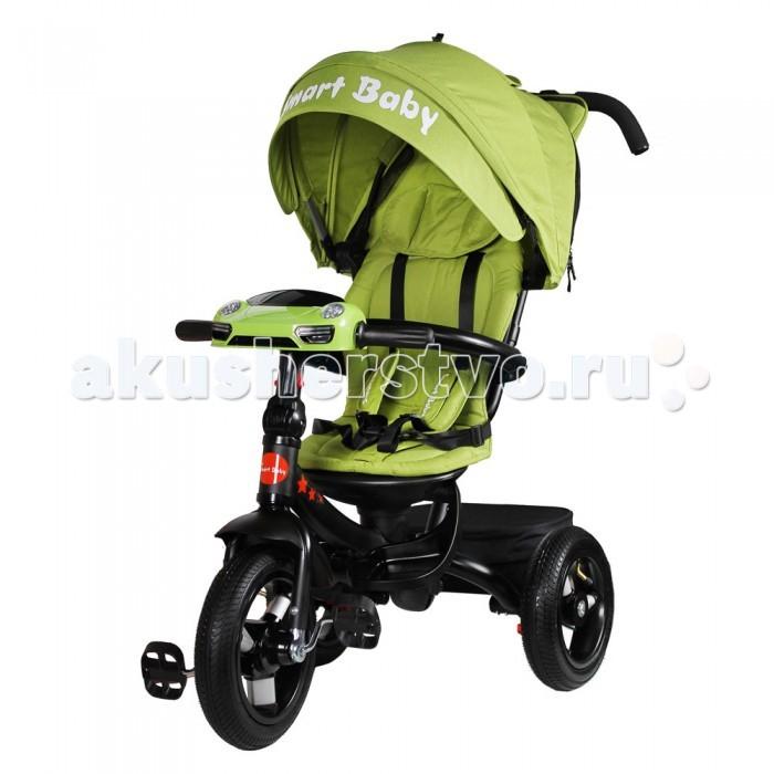Велосипед трехколесный Smart Baby TS1