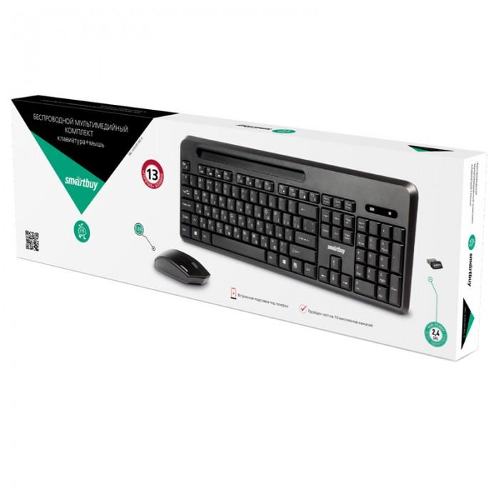 Аксессуары для компьютера Smart Buy Комплект беспроводной клавиатура и мышь 639391AG