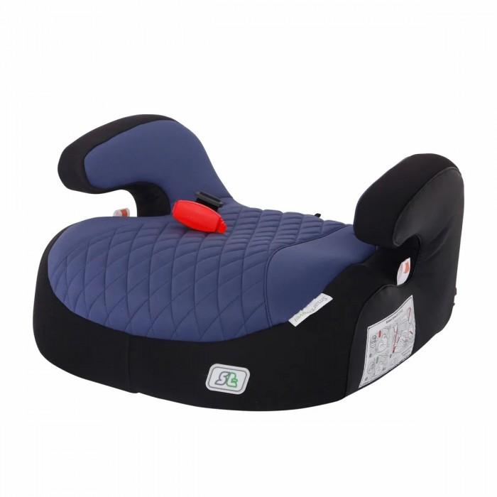 Бустер Smart Travel Trust FixГруппа 3 (от 22 до 36 кг - бустер)<br>Smart Travel Кресло детское автомобильное Trust Fix  основной и обязательный способ обеспечения безопасности маленьких пассажиров. Эргономичное кресло изготовлено из ударопрочного пластика и имеет спортивный дизайн. Благодаря конструкции автокресла малыш хорошо удерживается в автокресле при резких поворотах. Внутренние пятиточечные ремни безопасности снабжены плечевыми накладками и регулируются по высоте в зависимости от роста ребенка.  Особенности: Увеличенное посадочное место обеспечивает комфорт ребенка в поездке Износостойкий чехол легко снимается для стирки Округлая форма сиденья «не режет» ножки ребенка и предохраняет их от затекания Компактный размер — кресло занимает мало места при перевозке Усиленный каркас сиденья изготовлен экструзионно-выдувным способом Нетоксичный гипоаллергенный материал безопасен для ребенка Фиксатор для корректировки прохождения ремня безопасности по плечу ребенка