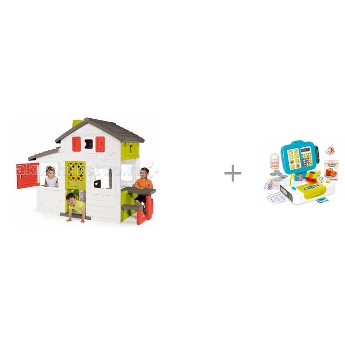 Купить Игровые домики, Smoby Домик для друзей с кухней и Детская электронная касса с весами и аксессуарами