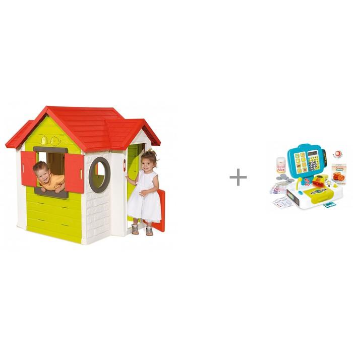 Купить Игровые домики, Smoby Игровой детский домик со звонком 810402 и Детская электронная касса с весами и аксессуарами