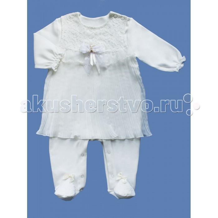 Детская одежда , Комбинезоны и полукомбинезоны Soni Kids Комбинезон для девочки З7102022 арт: 485881 -  Комбинезоны и полукомбинезоны