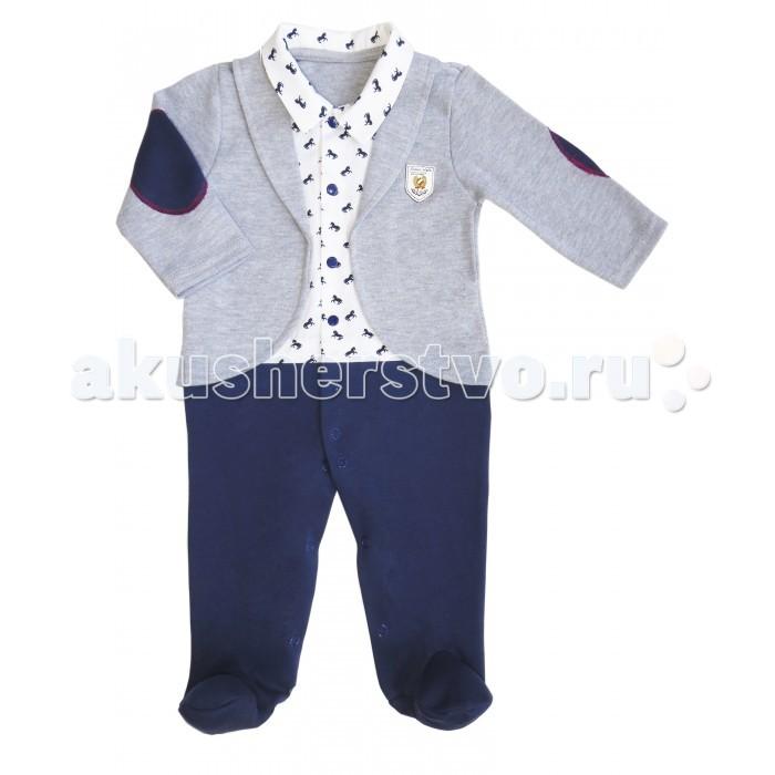 Детская одежда , Комбинезоны и полукомбинезоны Soni Kids Комбинезон с эффектом жакета для мальчика Polo club арт: 32147 -  Комбинезоны и полукомбинезоны