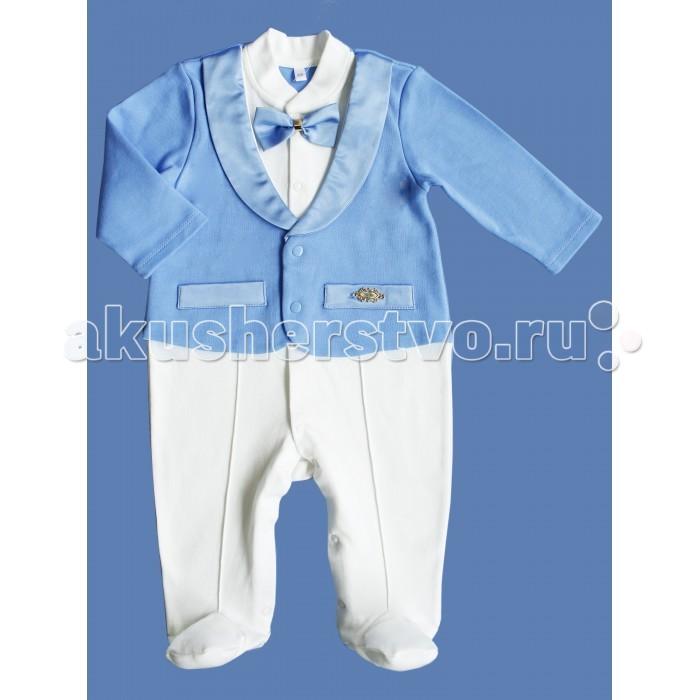 Детская одежда , Комбинезоны и полукомбинезоны Soni Kids Комбинезон с эффектом жакета З7102024 арт: 485926 -  Комбинезоны и полукомбинезоны
