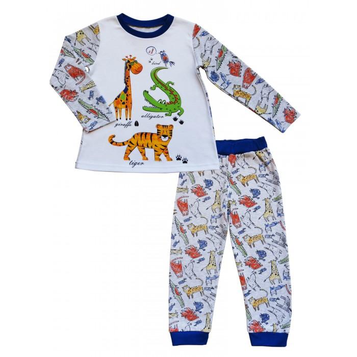 Комплекты детской одежды Soni Kids Комплект лонгслив и брюки Сафари soni kids комплект на выписку для девочки soni kids