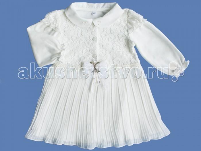 Детские платья и сарафаны Soni Kids Платье З7105013 платья soni kids платье цветик семицветик