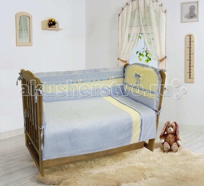 Постельные принадлежности , Комплекты в кроватку Soni Kids Жемчужные сны (6 предметов) арт: 402789 -  Комплекты в кроватку
