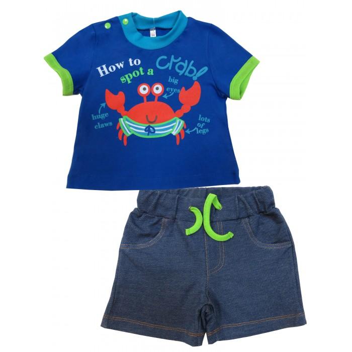 Комплекты детской одежды Soni Kids Комплект (футболка и бриджи) Подводный мир soni kids бриджи