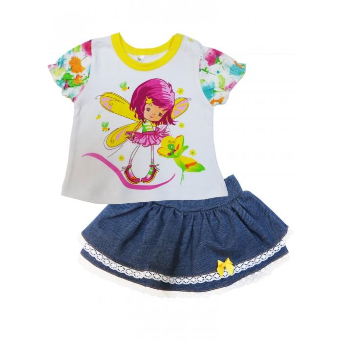 Soni Kids Комплект (футболка и юбка) ФеечкаКомплект (футболка и юбка) ФеечкаSoni Kids Комплект (футболка и юбка) Феечка  Модель сшита из плотного трикотажного полотна с высоким содержанием хлопковых волокон. Приятная на ощупь ткань отлично сохраняет тепло, поглощает влагу с поверхности тела, обладает высокой воздухопроницаемостью.  Футболка имеет свободный крой, что обеспечивает максимально комфортные ощущения при носке в повседневной жизни. Округлый ворот модели отделан тесьмой для повышения износостойкости изделия.  Качественный пошив и удобный фасон гарантируют ребёнку комфорт в течении всего дня.  Состав: 100% хлопок; 95% хлопок 5% лайкра Рекомендации по уходу: стирка при 30 градусах<br>