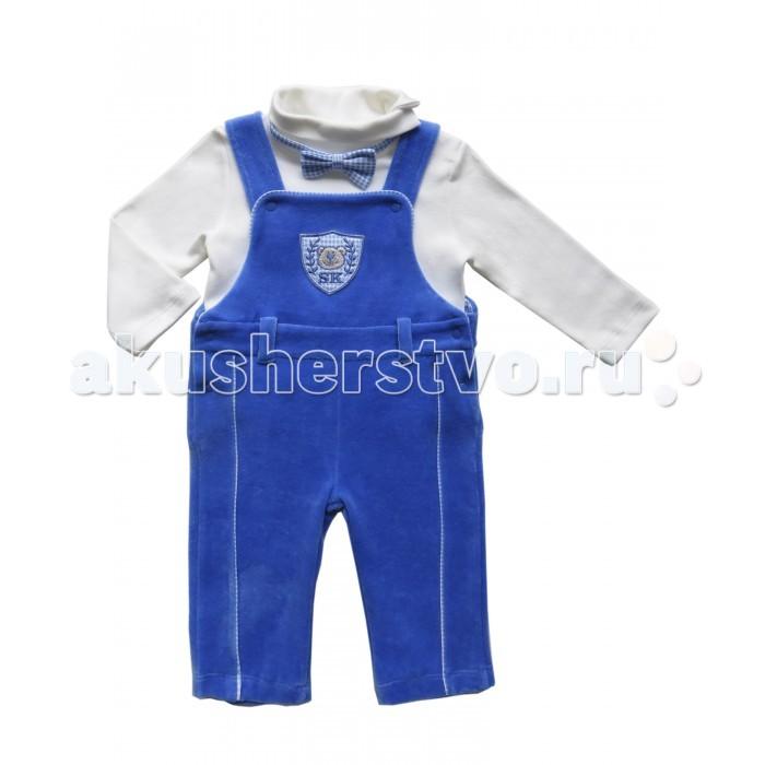 Комплекты детской одежды Soni Kids Комплект Мишка Джентельмен (водолазка и полукомбинезон) подвесная люстра lucia tucci fiori di rose 108 6