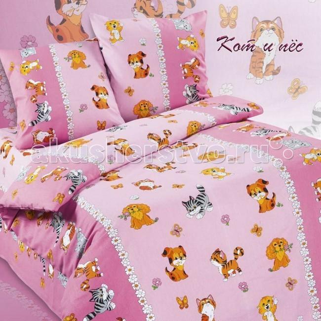 Постельные принадлежности , Постельное белье Soni Kids Кот и пес (3 предмета) арт: 71945 -  Постельное белье