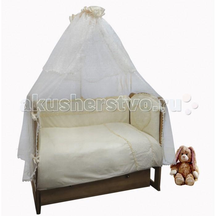 Картинка для Комплект в кроватку Soni Kids Нарядный (7 предметов)