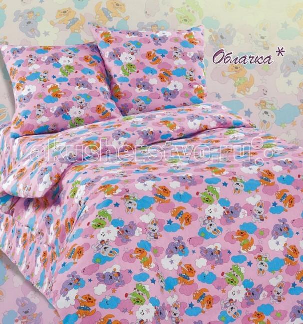Постельное белье Soni Kids Облачка (3 предмета) постельное белье soni kids в кроватку 3 предмета