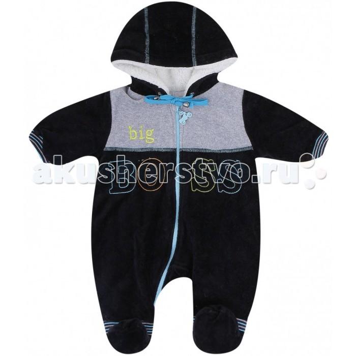 Soni Kids Комбинезон утепленный с вышивкой Босс