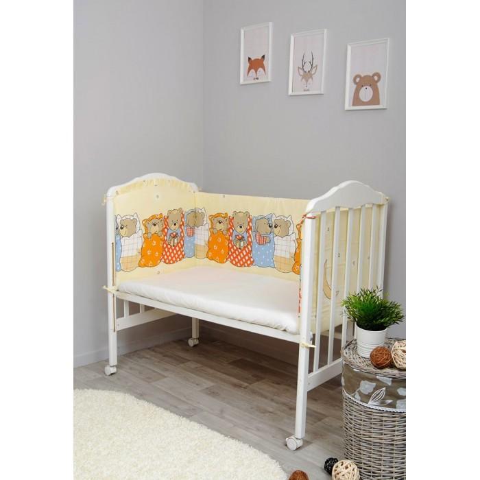 Постельные принадлежности , Бортики в кроватку Сонный гномик Лежебоки арт: 8141 -  Бортики в кроватку