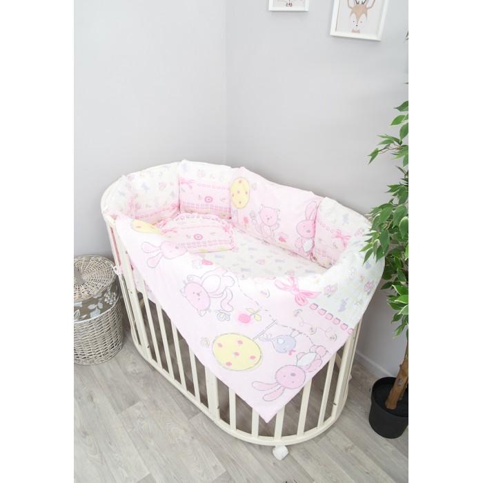 Комплект в кроватку Сонный гномик Акварель с бортами-подушками (7 предметов)