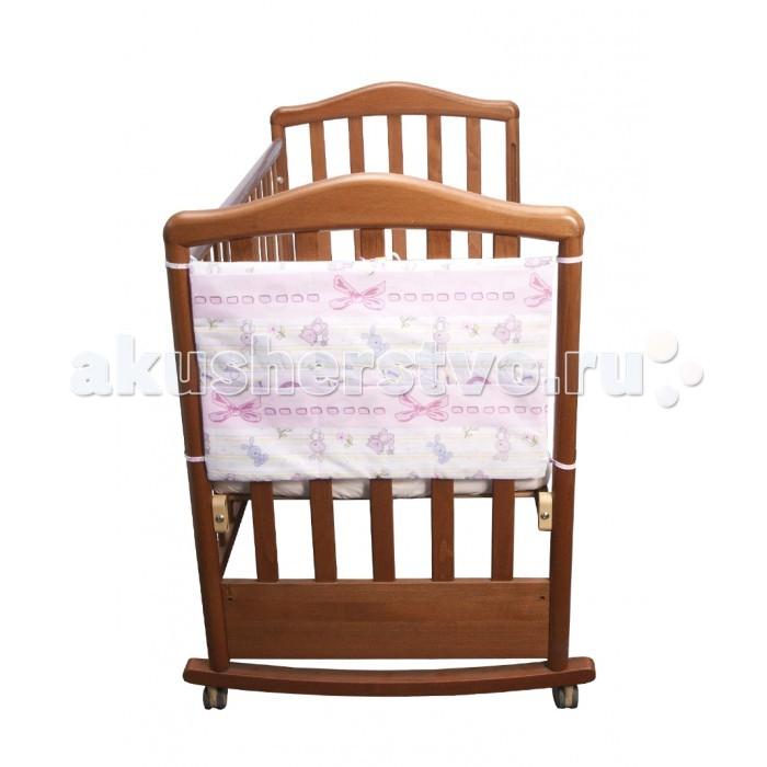 Карманы и панно Сонный гномик Карман на кроватку Акварель карман для вещей на кроватку bombus l abeille spring song