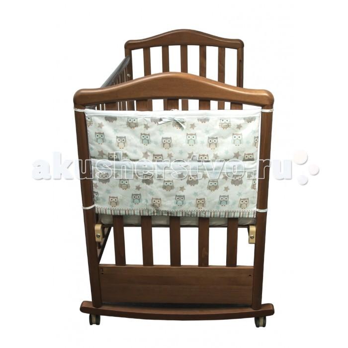 Карманы и панно Сонный гномик Карман Софушки сонный гномик борт в кроватку софушки сонный гномик бежевый