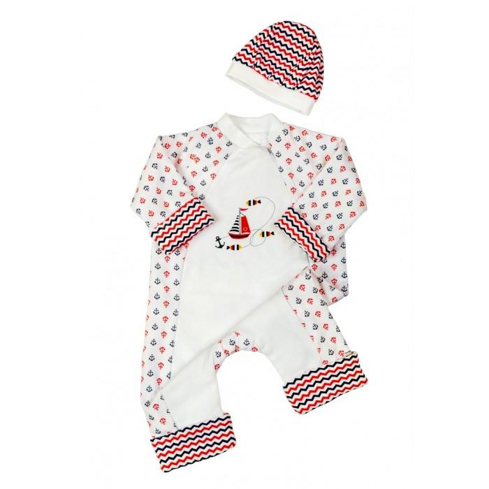 Детская одежда , Комбинезоны и полукомбинезоны Сонный гномик Комбинезон Бриз арт: 533341 -  Комбинезоны и полукомбинезоны