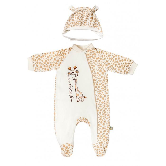 Детская одежда , Комбинезоны и полукомбинезоны Сонный гномик Комбинезон с шапочкой Жираф арт: 533101 -  Комбинезоны и полукомбинезоны