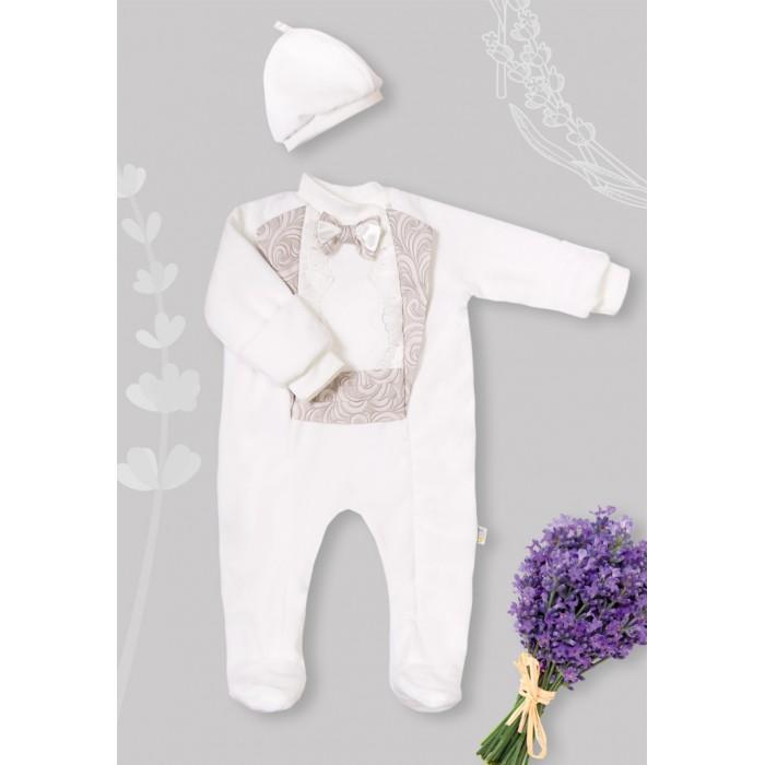 Детская одежда , Комбинезоны и полукомбинезоны Сонный гномик Комбинезон Версаль для мальчика арт: 533351 -  Комбинезоны и полукомбинезоны