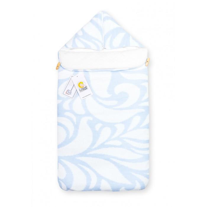 Детская одежда , Конверты на выписку Сонный гномик Конверт-пенал Миндаль арт: 532821 -  Конверты на выписку