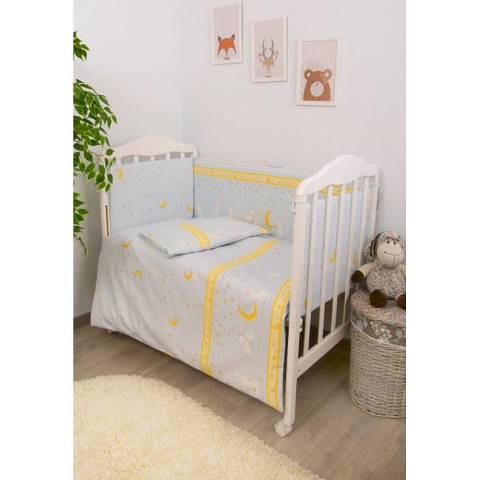 Купить Комплекты в кроватку, Комплект в кроватку Сонный гномик Мечтатели с бортиками (6 предметов)