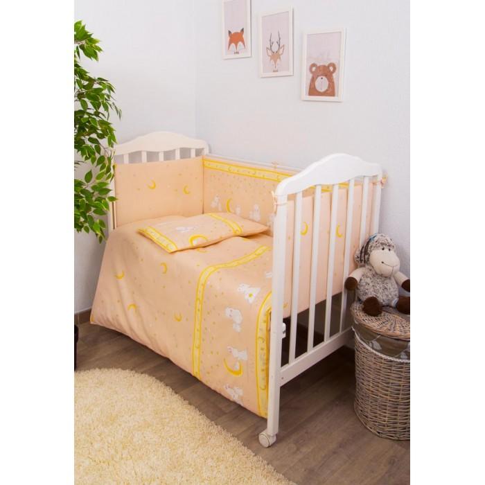 Комплект в кроватку Сонный гномик Мечтатели с бортиками и балдахином (7 предметов)