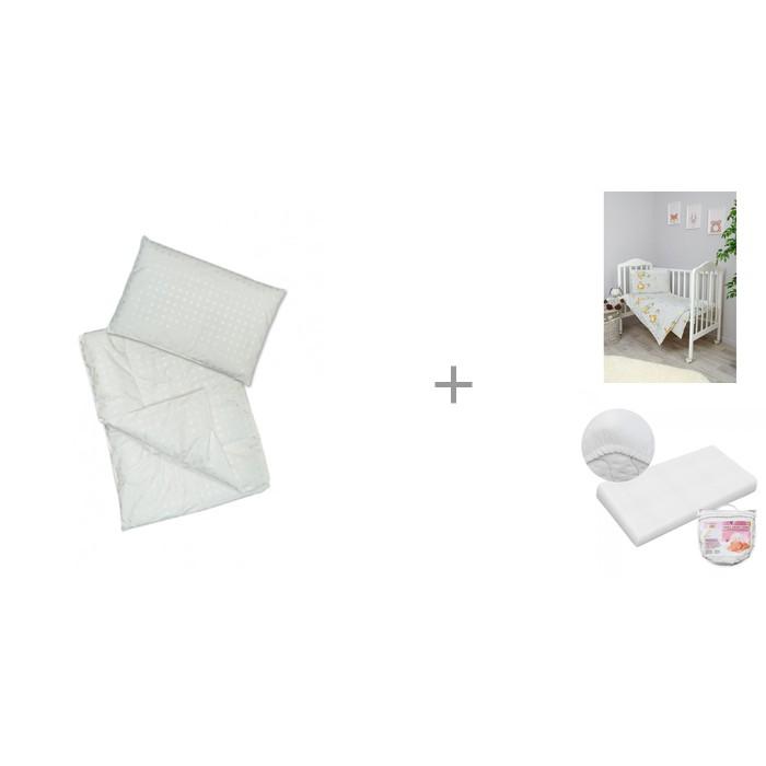 Купить Комплекты в кроватку, Комплект в кроватку Сонный гномик Одеяло и подушка Эвкалипт с наматрасником непромокаемым Boombaby Аква люкс Бэби и постельным бельем Жирафик (3 предмета)