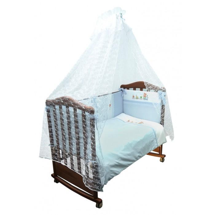 Комплект в кроватку Сонный гномик Паровозик (7 предметов)Паровозик (7 предметов)Комплект в кроватку Сонный гномик Паровозик (7 предметов) красивое, яркое постельное белье, выполненное из мягкого натурального хлопка, которое обязательно понравится Вашему малышу.  В комплекте: наволочка 60 х 40 см подушка 60 х 40 см простынь на резинке 100 х 143 см балдахин 450 х 180 см пододеяльник 112 х 148 см одеяло 110 х 140 см борт со съемным чехлом на молнии из 4 частей для кроватки 120х60<br>