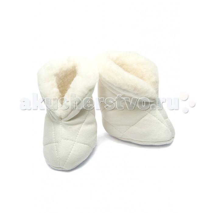 Обувь и пинетки Сонный гномик Пинетки зимние ткань и мех