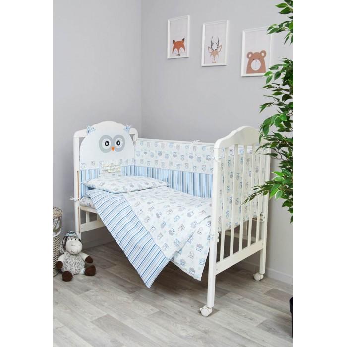 Постельные принадлежности , Комплекты в кроватку Сонный гномик Софушки (6 предметов) арт: 534066 -  Комплекты в кроватку