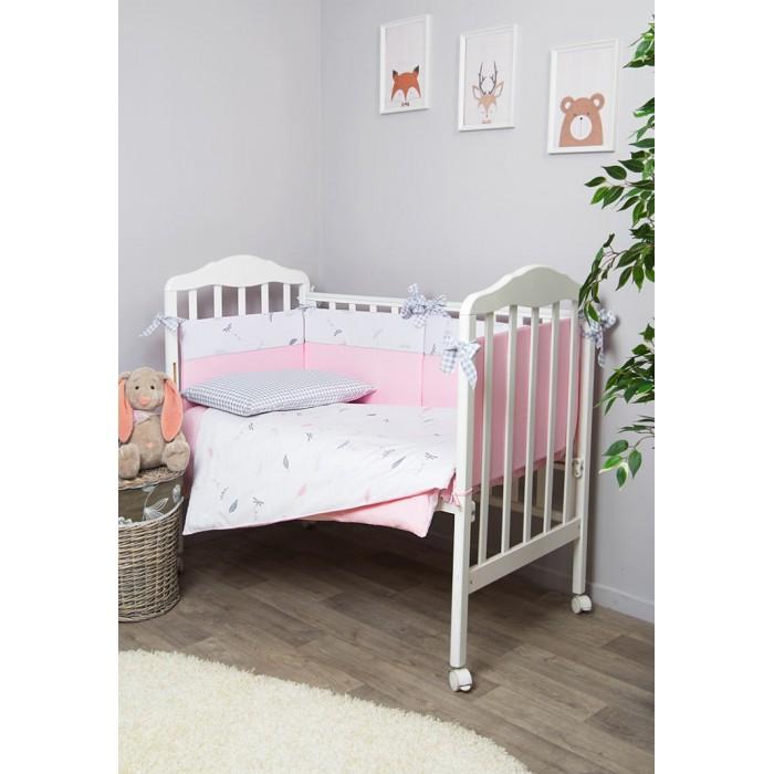Купить Комплекты в кроватку, Комплект в кроватку Сонный гномик Стрекоза-Егоза (7 предметов)