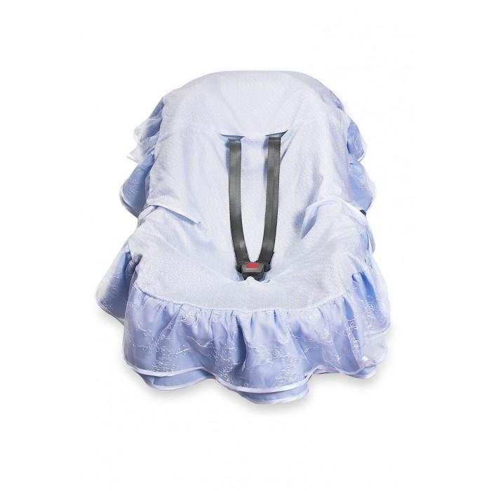 Постельные принадлежности , Пеленки Сонный гномик в автокресло Фламинго арт: 532231 -  Пеленки