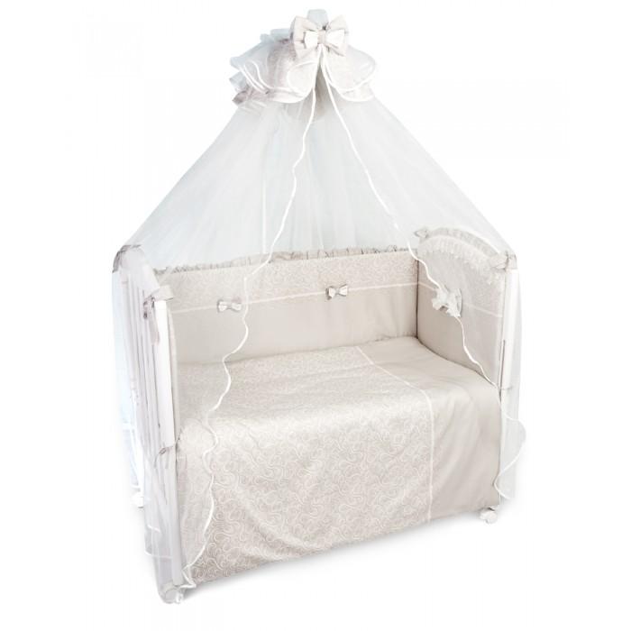 Купить Комплекты в кроватку, Комплект в кроватку Сонный гномик Версаль (7 предметов)
