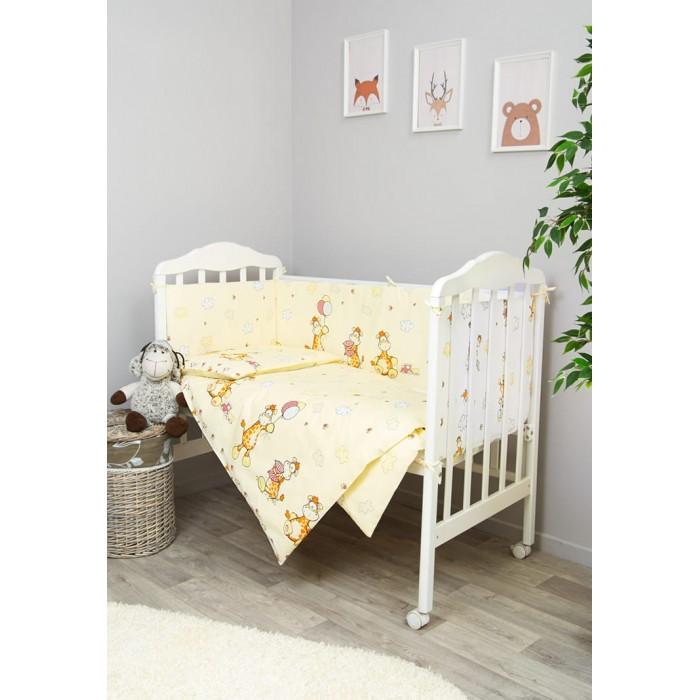 Купить Комплекты в кроватку, Комплект в кроватку Сонный гномик Жирафик (7 предметов)