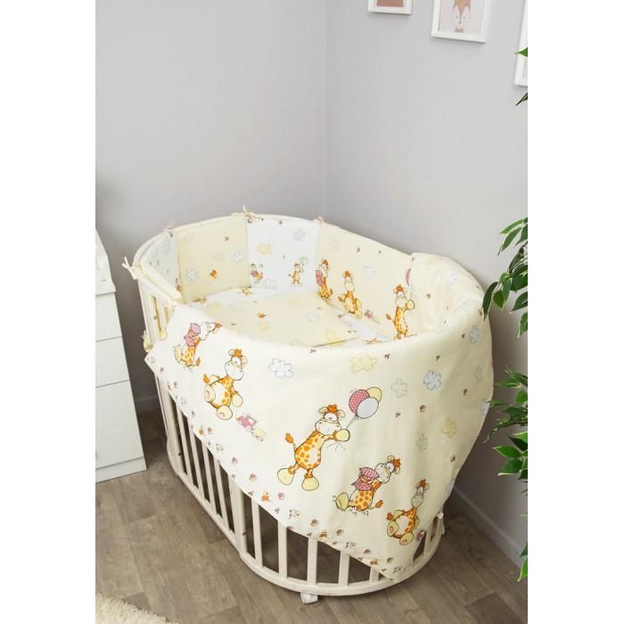 Купить Комплекты в кроватку, Комплект в кроватку Сонный гномик Жирафик с бортами-подушками (7 предметов)
