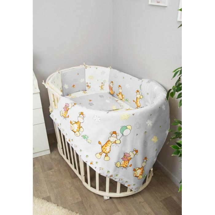 Картинка для Комплект в кроватку Сонный гномик Жирафик с бортами-подушками (7 предметов)