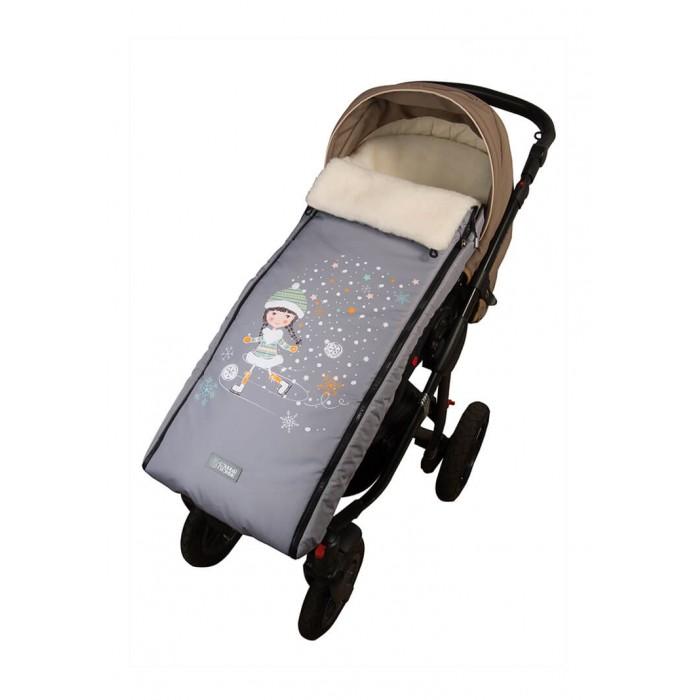Конверты для новорожденных Сонный гномик Зимний конверт Орион Макси в коляску