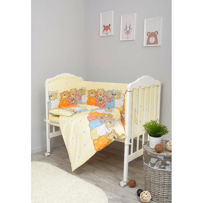 Комплект в кроватку Сонный гномик Лежебоки (6 предметов)Комплекты в кроватку<br>Кроватка Вашего малыша будет неотразимой и очень уютной. Ведь в комплект входит все необходимое для крепкого и безопасного сна малыша.  Характеристики: состав ткани: самая нежная бязь, 100% хлопок безупречной выделки ткань с забавным крупным рисунком  деликатные швы, рассчитанные на прикосновение к нежной коже ребёнка бельё сертифицировано, полностью безопасно и гипоаллергенно высокий бортик на весь периметр кроватки наполнитель бортика Холлкон плотностью 500 наполнитель одеяла и подушки Файберпласт выпускается в размере 120х60 см  Комплект состоит из: бортика из 4х частей высотой 46 см на весь периметр кроватки  одеяла (размер 110х140 см) пододеяльника (110х140 см) подушки (размер 40х60 см) наволочки (40х60 см) простыни (не на резинке, размер 100х140 см)