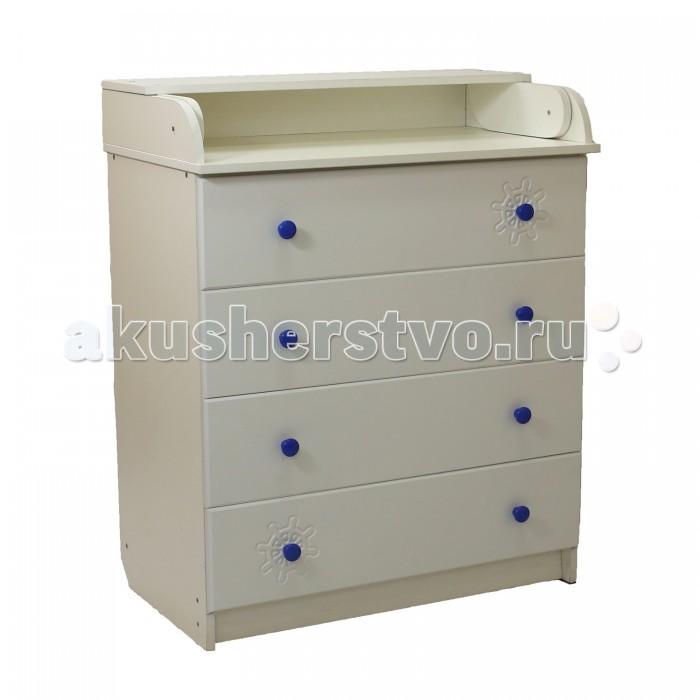 Детская мебель , Комоды Соня Юнга пеленальный (4 ящика) арт: 458396 -  Комоды