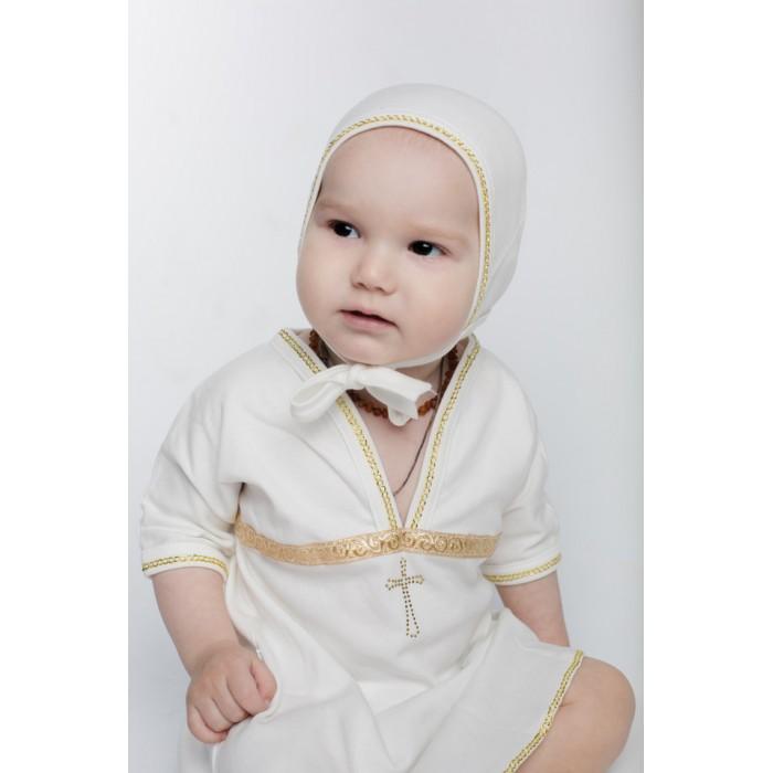 Крестильная одежда Soon-mom Крестильный набор (2 предмета) KN00