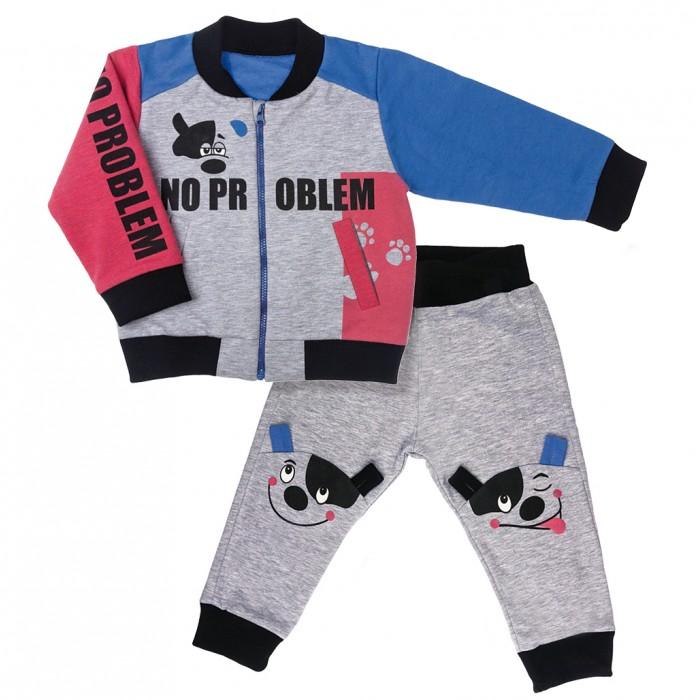 Комплекты детской одежды СовёнокЯ Костюм для мальчика (кофточка и штанишки) No Problem